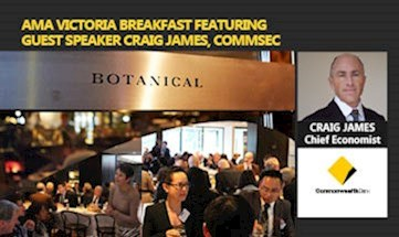 AMA Victoria Breakfast featuring CBA: Friday, 9 June 2017